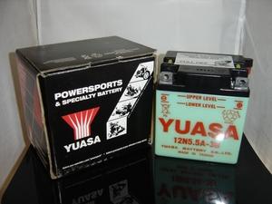 Yuasa Premium Conventional Battery for Yamaha R5